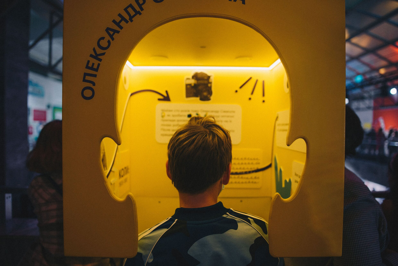 SCIENCE MUSEUM Зона, де можна почути думки українських учених-min
